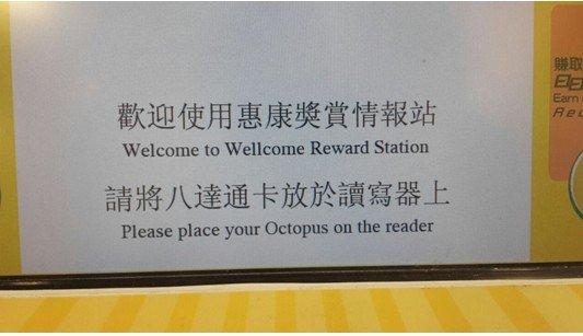 Witzige Übersetzungen